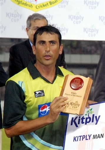 Younis Khan holds the Man of the Match