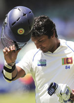 Kumar Sangakkara got a near-unplayable delivery
