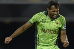 Wahab Riaz celebrates after taking another wicket